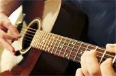 CMA beginning guitar