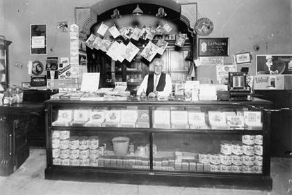 Fred Leisher's tobacco shop